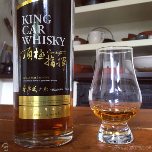 Review: Kavalan King Car Conductor